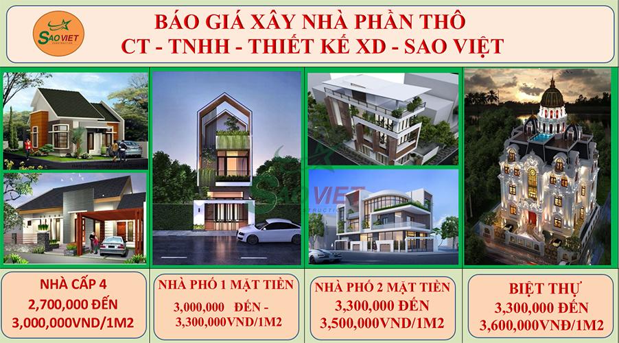 1s-2 Báo giá xây dựng nhà phần thô giá rẻ TPHCM
