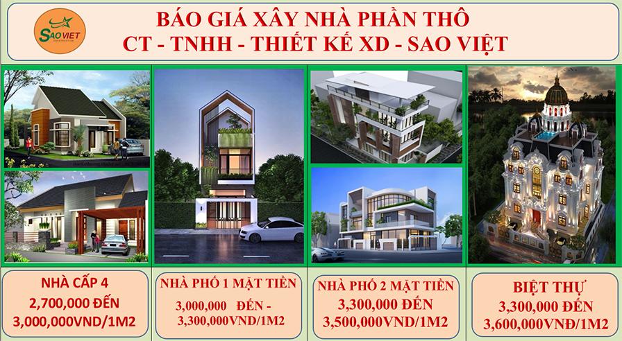 Báo giá xây dựng nhà phần thô giá rẻ TPHCM